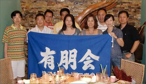 8/1 夏の上海支部会が開催されました