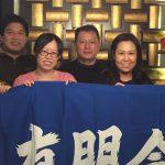 上海支部忘年会が行われました