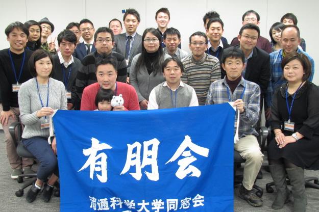 東日本支部「東京冬のプレモル祭り」が行われました