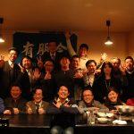 大阪・神戸支部合同新年会2015が開催されました