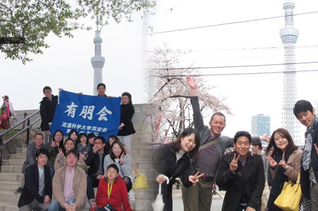 東日本支部 お花見会「ザ江戸花見」が行われました