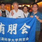 九州支部勉強会が行われました