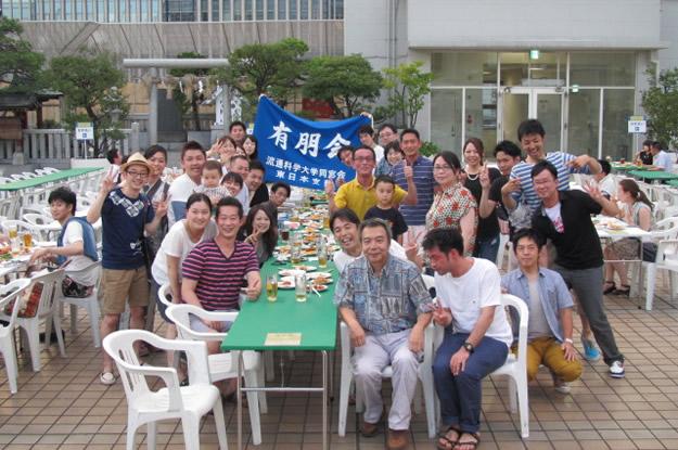 第7回ホームカミングデーin東京が開催されました