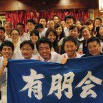 神戸・大阪支部合同納涼会が行われました