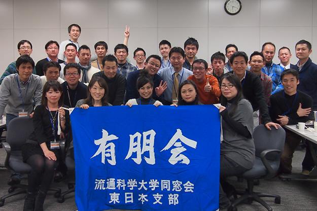 東日本支部新年・幹事会が行われました