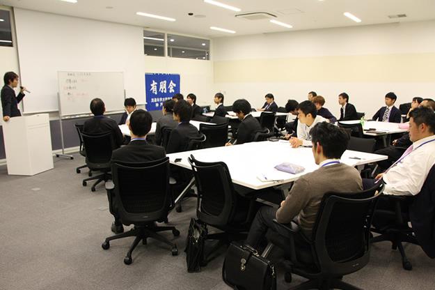 神戸支部シゴト交流会が行われました