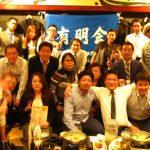 東日本支部忘年会が開催されました