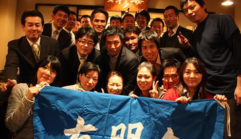 大阪支部新年会が開催されました
