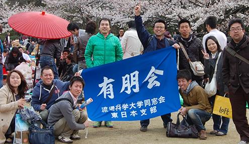 東日本支部「お花見会」が開催されました