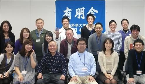 東日本支部交流会 Home Coming Day in Tokyo が行われました