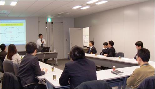 東日本支部勉強会が行われました