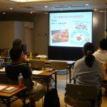 第4回大阪支部セミナーが行われました