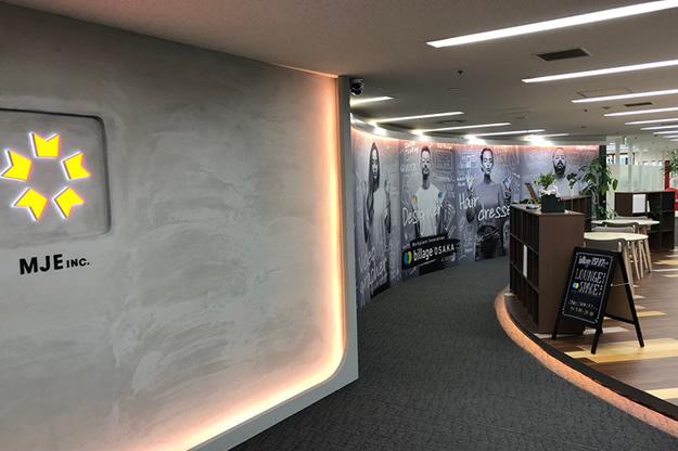 活きた情報交換・人脈づくりができる懇親会 「経営者の会in大阪」のご案内