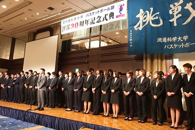 男子バスケットボール部OB会 創部30周年記念パーティー 写真5